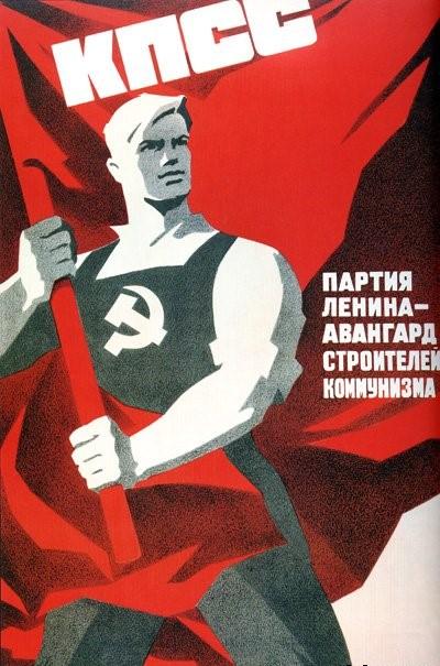 051117  Lukomore  свободная энциклопедия