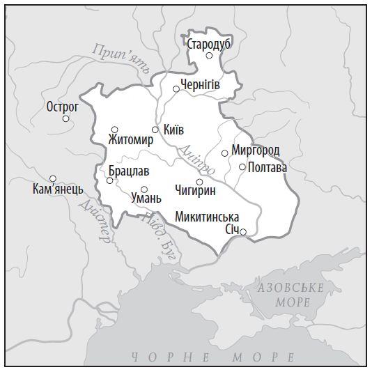 Картинки по запросу держава війська запорозького